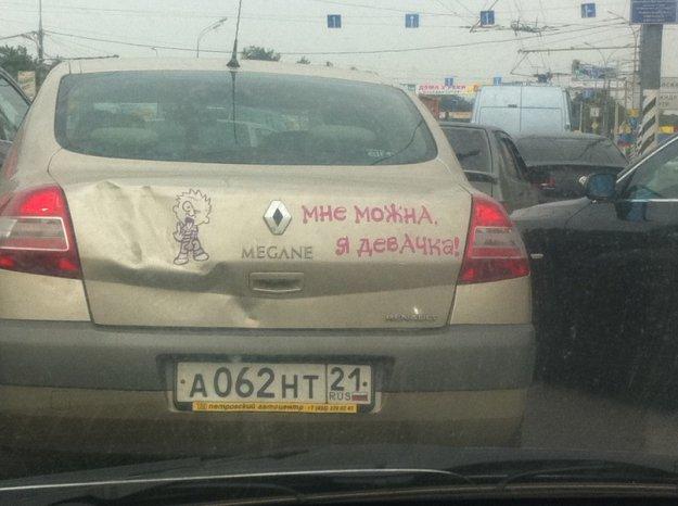 девченки минет сейчас без комерции центр киев подьеду на авто