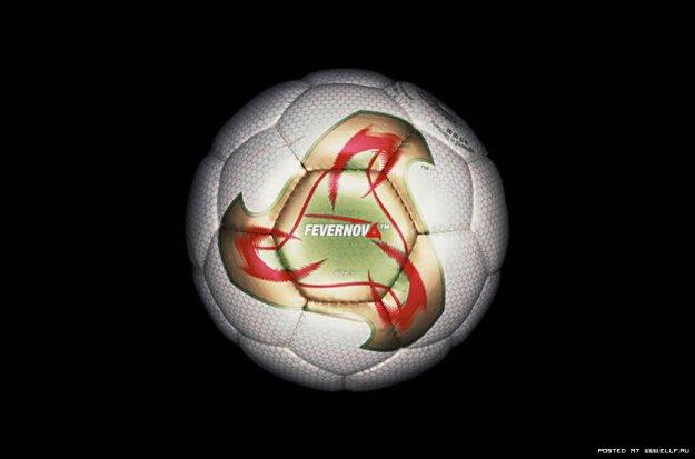 футбол сегодня по телевизору