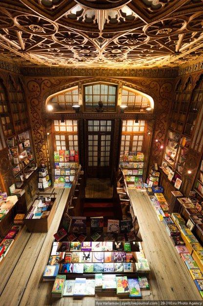 Книжный магазин Livraria Lello  181499_390854