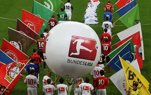 Футбол матчи бундеслига 2 прогноз на 14 декабря 2018год