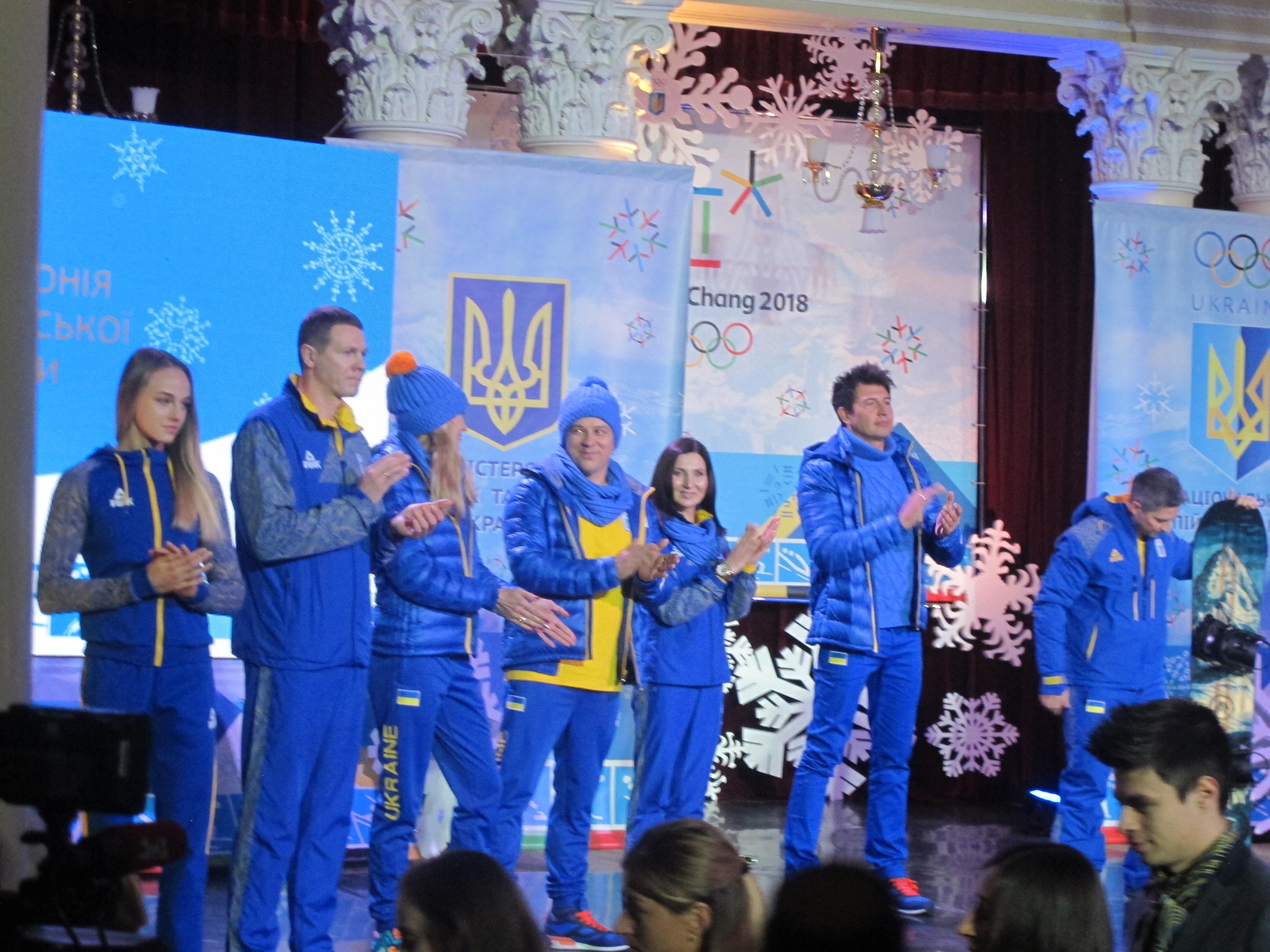 Технологии презентация костюм олимпийской сборной украины 2016 купить туризм презентация