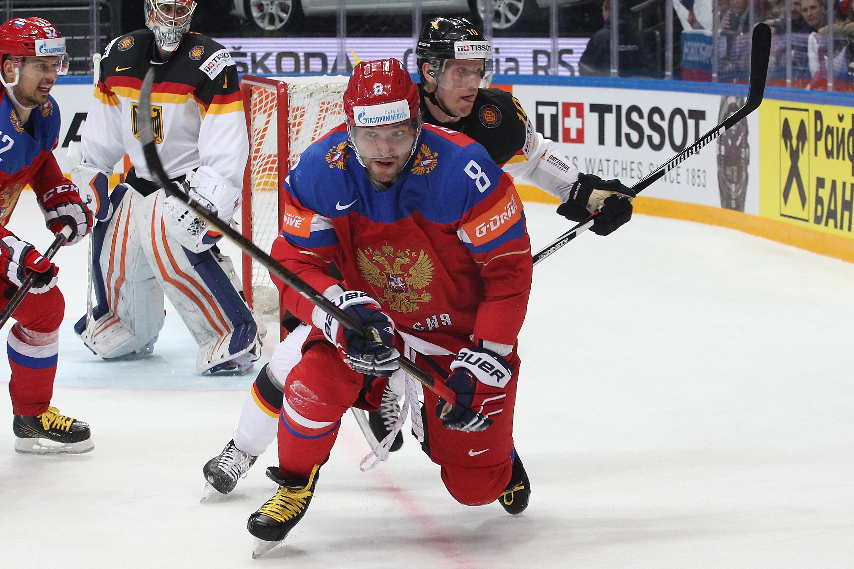 участков хоккей россия-германия 2016 онлайн узнаете
