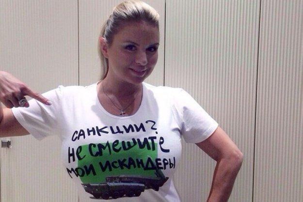 Наталья гулык natasha sex украина порно