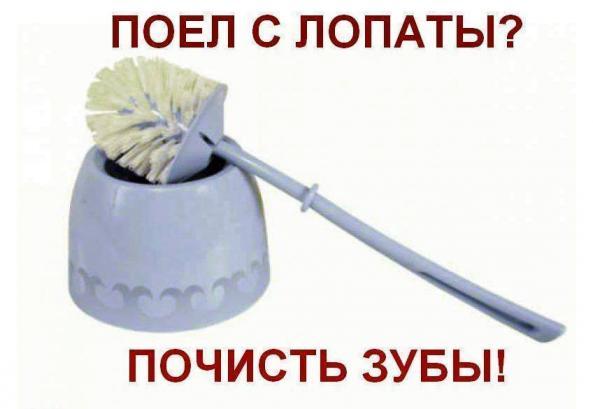 Прожиточный минимум в России уменьшен - Цензор.НЕТ 2502