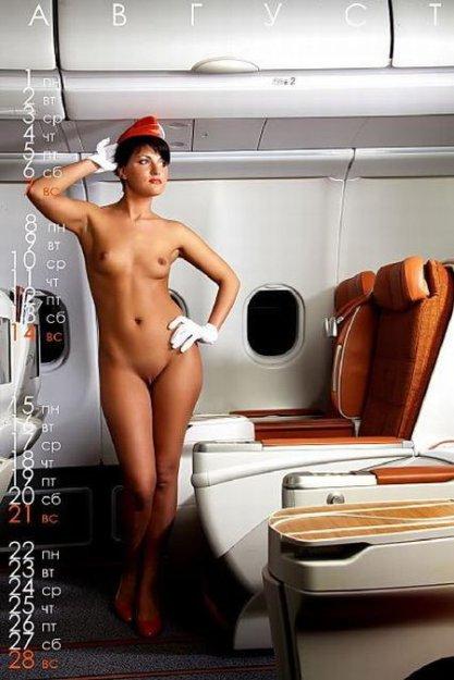 Стюардессы фото ню