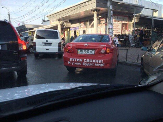 """""""Это как вообще понять?"""" - Путин удивился росту цен на бензин в РФ при дешевеющей нефти - Цензор.НЕТ 4721"""