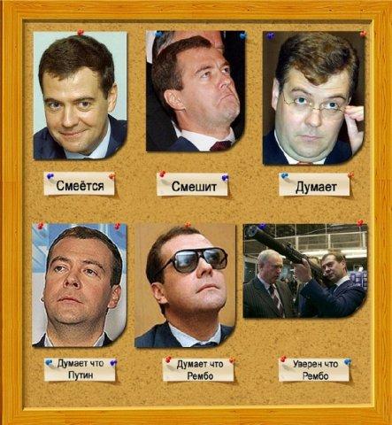 прикольные картинки про политику: