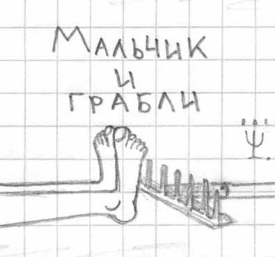 приколы карандашом: