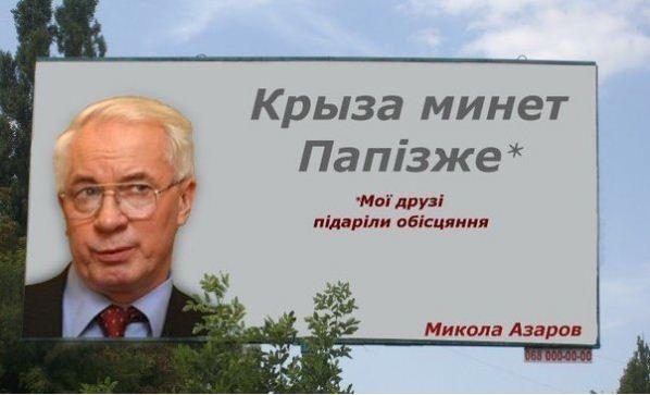 Санкции ЕС против России должны быть усилены, иначе ситуация будет только ухудшаться, – депутат Бундестага - Цензор.НЕТ 3475