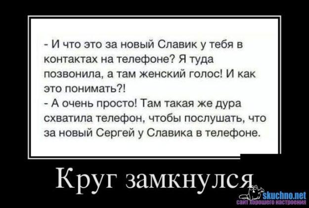 http://bm.img.com.ua/nxs/img/prikol/images/large/0/3/297530_788978.jpg