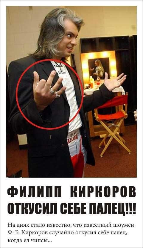 Новости украины за 19 апреля