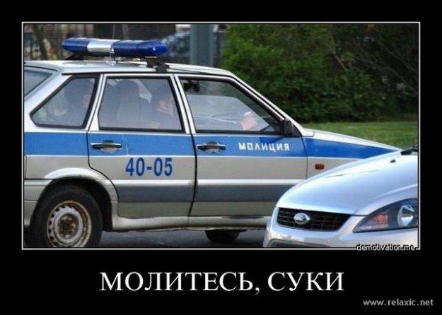 На Донбассе усиливаются конфликты между боевиками: не могут поделить деньги и бензин, - СНБО - Цензор.НЕТ 1666