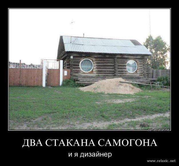 """Путин создал """"культуру смерти"""", чтобы подавлять несогласных в РФ и удержать власть в руках, - Каспаров - Цензор.НЕТ 1717"""