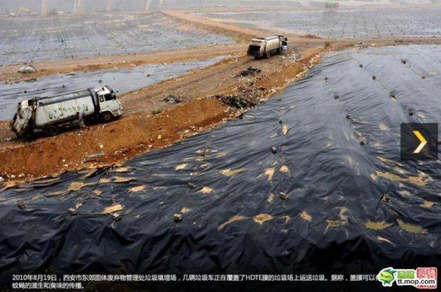 Страны теги города и страны фото китай