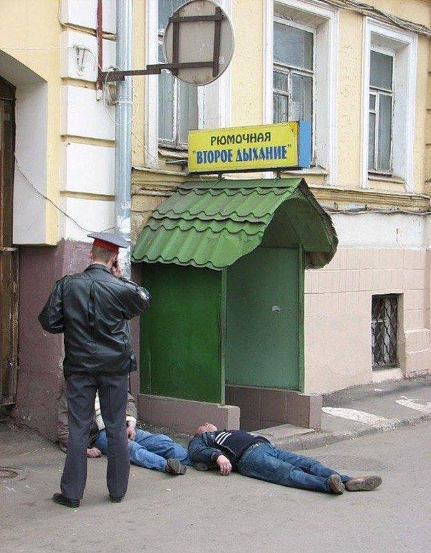 Правоохранители не позволили боевикам реализовать большое количество фальшивых денег, - Лысенко - Цензор.НЕТ 1614