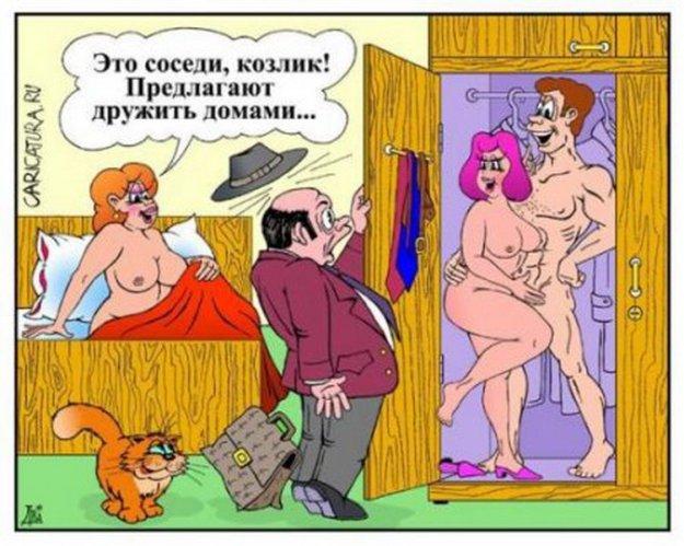 смешные картинки по поводу секса