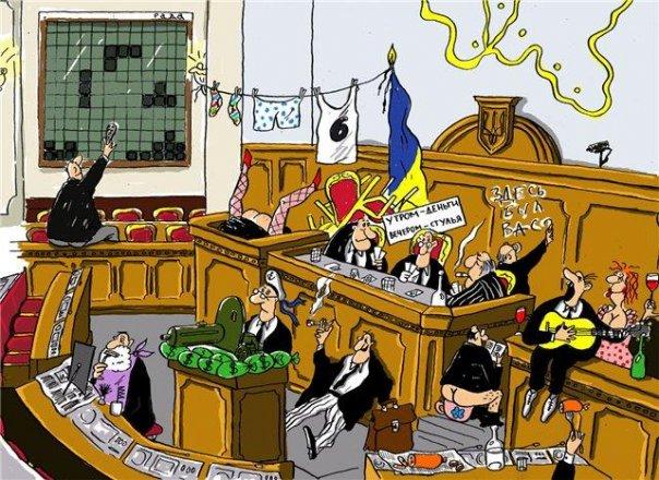 Рада ассоциируется у украинцев с депутатами-прогульщиками, с блокированием трибуны и с пустыми местами в зале, - Парубий - Цензор.НЕТ 3684