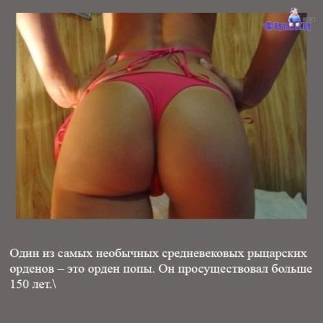 http://bm.img.com.ua/nxs/img/prikol/images/large/0/8/162380_299105.jpg