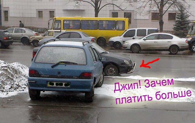 Авто теги авто джиперы автор relationship 11