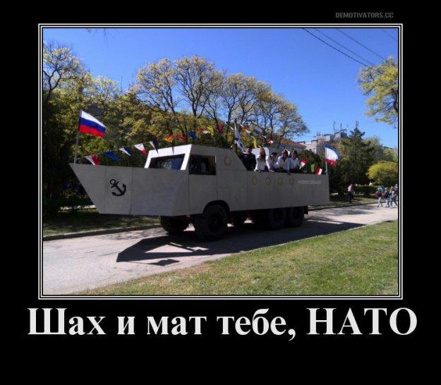 Командующий НАТО в Европе: Нужно больше войск для сдерживания России - Цензор.НЕТ 4392