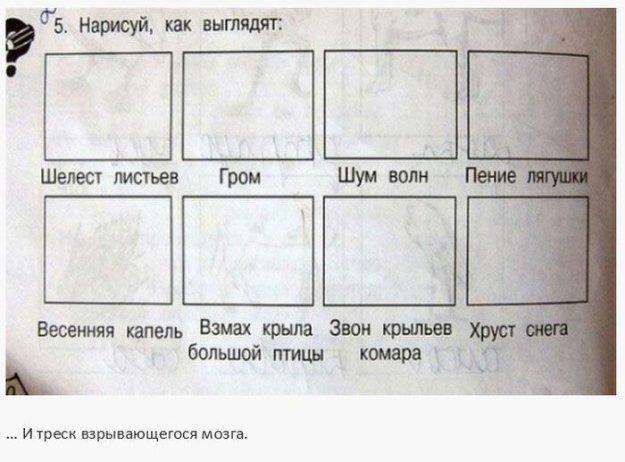 http://bm.img.com.ua/nxs/img/prikol/images/large/0/9/289490_741420.jpg