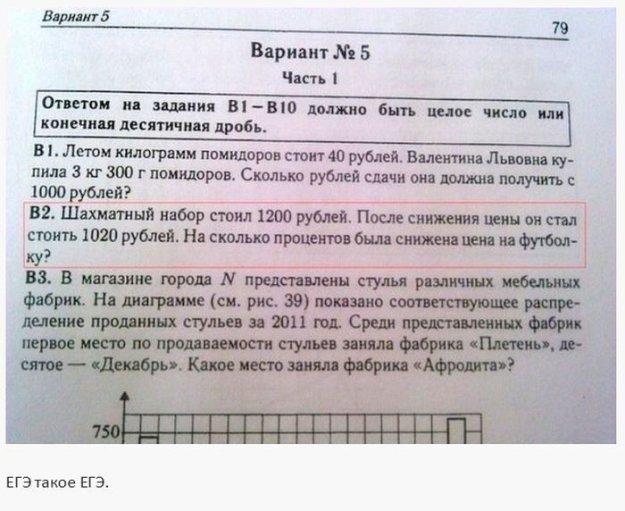 http://bm.img.com.ua/nxs/img/prikol/images/large/0/9/289490_741421.jpg