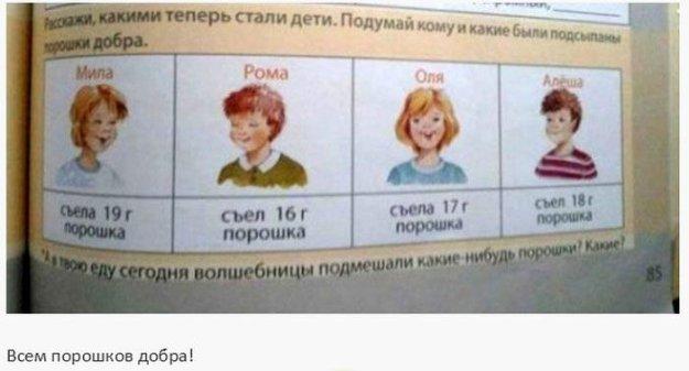http://bm.img.com.ua/nxs/img/prikol/images/large/0/9/289490_741423.jpg