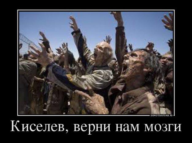 """""""Это как вообще понять?"""" - Путин удивился росту цен на бензин в РФ при дешевеющей нефти - Цензор.НЕТ 4980"""