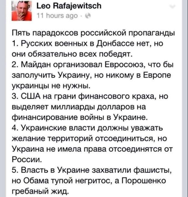 """Под видом """"гумконвоев"""" РФ продолжает поставки оружия на Донбасс, - СНБО - Цензор.НЕТ 8648"""