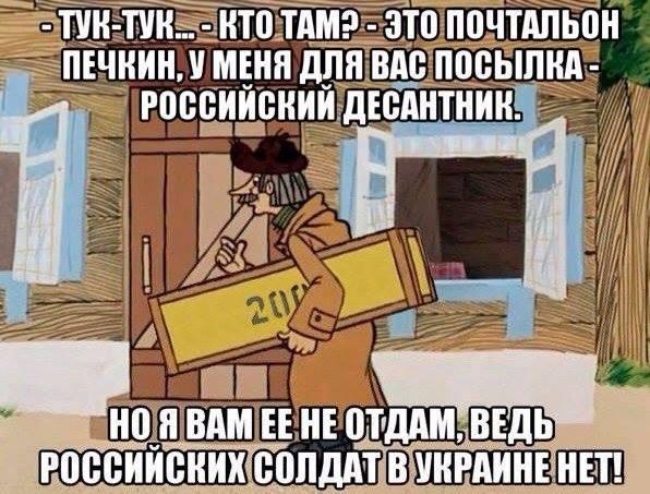 Гибель нацгвардейца в Ивано-Франковской области квалифицирована как халатное отношение к службе, - прокуратура - Цензор.НЕТ 523