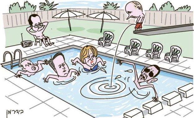 Картинки по запросу купание смешные рисунки
