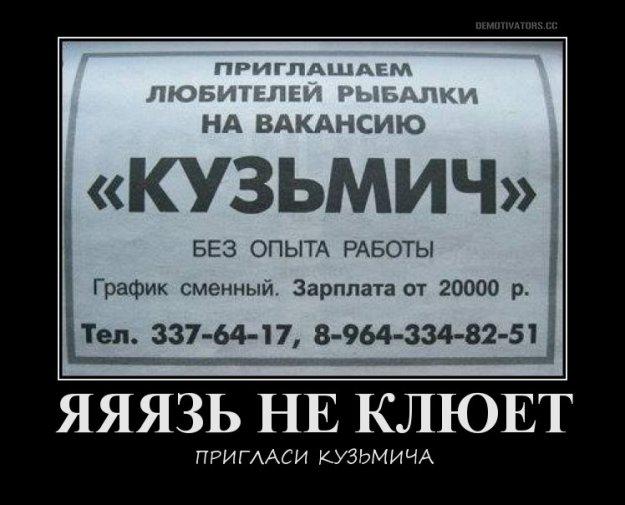 http://bm.img.com.ua/nxs/img/prikol/images/large/0/9/301390_813274.jpg