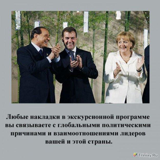 Фото приколы про русских:
