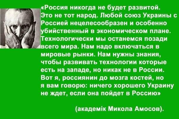 Украина не выдаст Яроша, - руководитель Укрбюро Интерпола - Цензор.НЕТ 3137