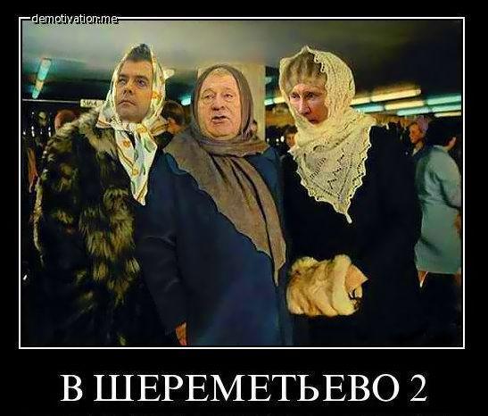"""На Донбассе на стороне террористов воюет """"батальон смерти"""" из Чечни, - СМИ - Цензор.НЕТ 8556"""