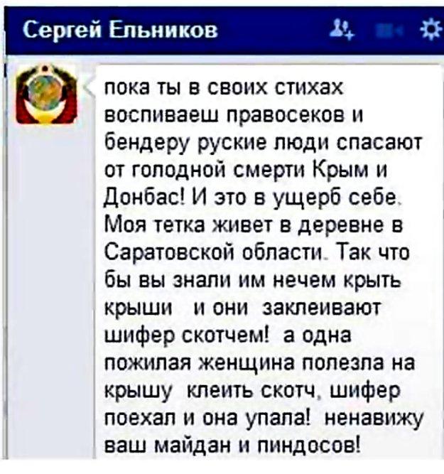 Совместно с патрулями полиции в Днепропетровске будут работать три бронегруппы, - Фацевич - Цензор.НЕТ 3047