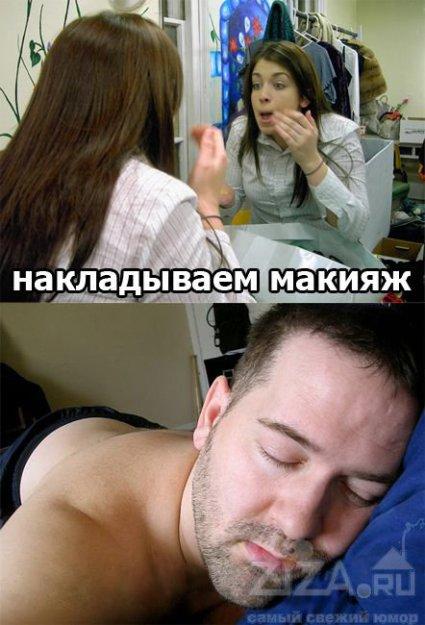 знакомства россии мужчины и женщины онлайн