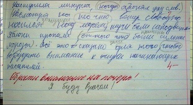 соционика знакомства в украине