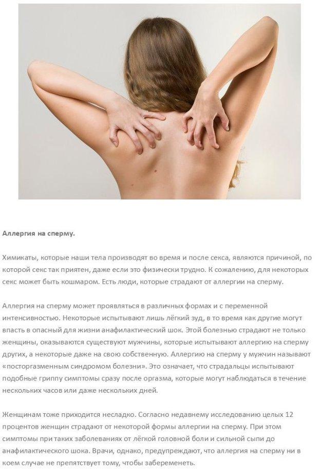 vitekaet-iz-pizdi-zhenskaya-sperma