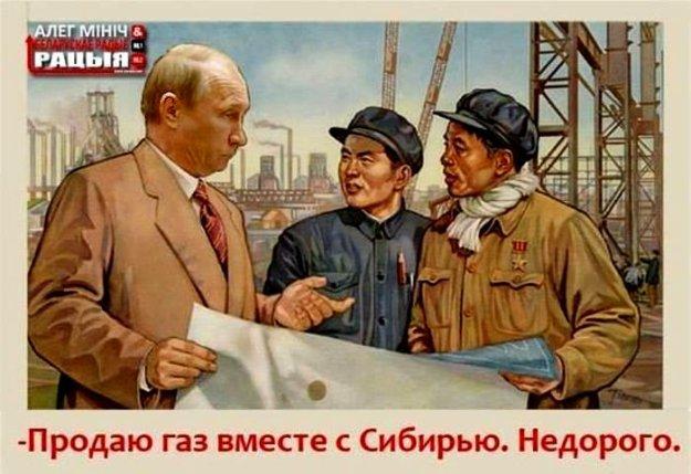 """Руководство """"Энергоатома"""" использовало оффшорные схемы в операциях с РФ, - СБУ - Цензор.НЕТ 9343"""