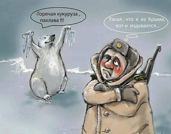 Мы не имеем права торговать Крымом, - Логвинский - Цензор.НЕТ 8418