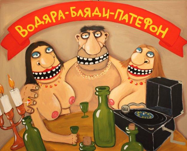 Трехсторонняя контактная группа по Донбассу начала заседание в Минске, - пресс-секретарь Кучмы - Цензор.НЕТ 9708