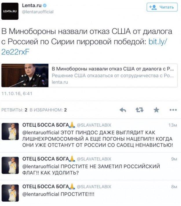 Это агрессивная демонстрация силы, - президент Литвы Грибаускайте о размещении ракетных комплексов РФ под Калининградом - Цензор.НЕТ 2142