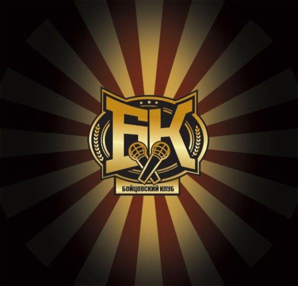 смотреть телеканал бойцовский клуб онлайн: