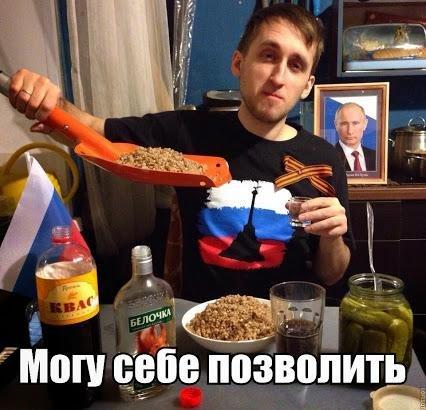 """Совфед РФ одобрил """"антитеррористический"""" пакет законов Яровой - Цензор.НЕТ 8213"""