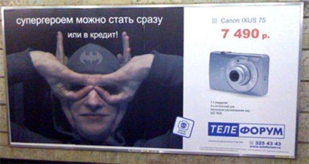 скрытая реклама примеры в текстах производстве