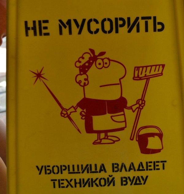 http://bm.img.com.ua/nxs/img/prikol/images/large/1/5/296151_780372.jpg