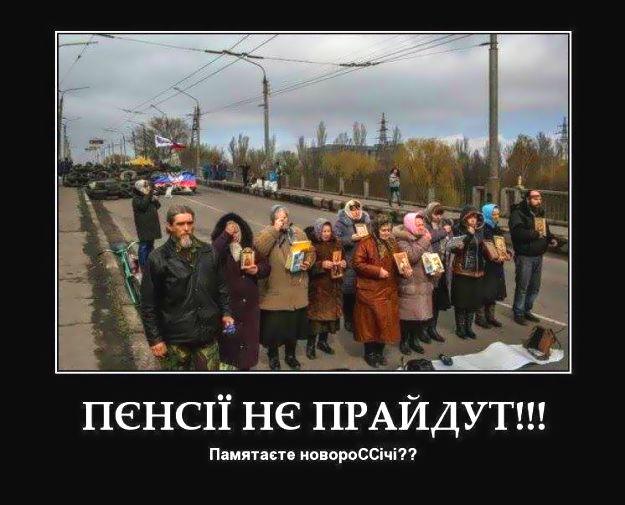 Уже 300 человек умерли от гриппа в оккупированной части Донецкой области, - разведка Минобороны - Цензор.НЕТ 5161