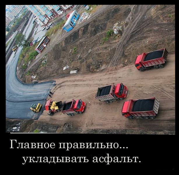 Новости событий на украине сегодня смотреть онлайн