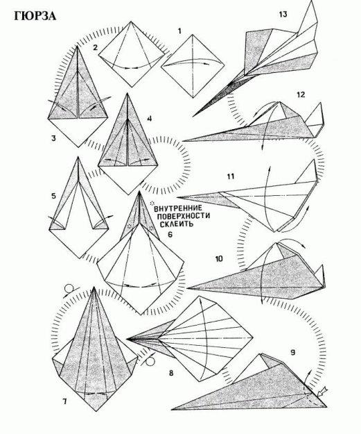 инструкции бумажных самолетиков - фото 2